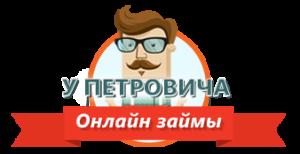 Онлайн займ на Яндекс Деньги ? без отказа без карты мгновенно